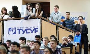 TUSUR inthe University Ranking byVladimir Potanin Foundation
