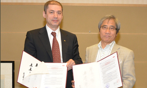 Agreement of Cooperation signed between Tomsk State University of Control Systems and Radioelectronics and Ritsumeikan University