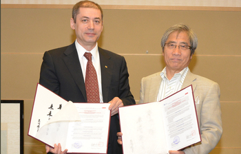 Agreement ofCooperation signed between Tomsk State University ofControl Systems andRadioelectronics andRitsumeikan University
